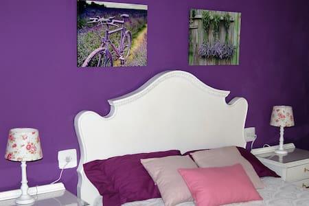 Acogedor apartamento HUTTE 002798 - Tivissa - Leilighet