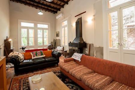 Habitación con baño privado en una vieja casona - Haus