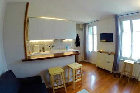 Appartement charmant proche INSEAD - Fontainebleau - Apartment