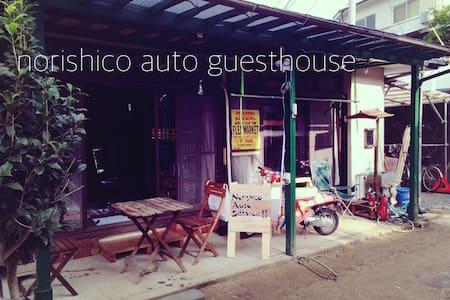 Nearly to DAZAIFU and Hot Spa - Chikushino-shi