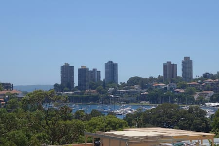 Resort Style Apt with Harbour Views - Rushcutters Bay - Apartment