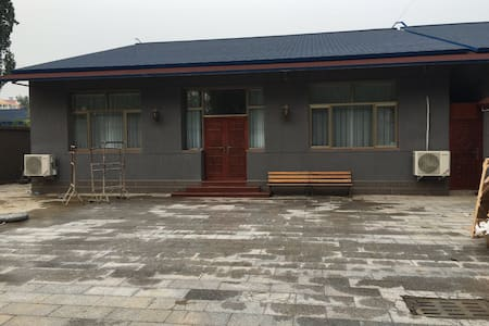 北宅村182号院 - Beijing - Villa