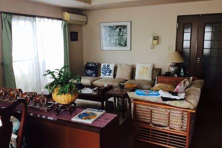 Warm & Quiet House - Setagaya-ku