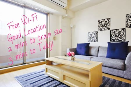 Tsukiji 3mins beside river mansion good look room! - Chuo