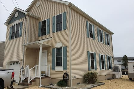 **Beautiful Waterfront Rental** Beach and more! - Berkeley Township - Haus