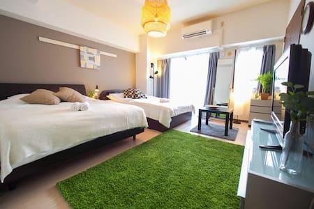 LIVELY NEIGHBORHOOD, DOTONBORI OSAKA NAMBA WIFI 91 - Chuo Ward, Osaka - Apartament