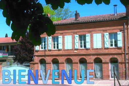 Deux chambres au cœur du Lauragais - Labastide-Beauvoir - Huis