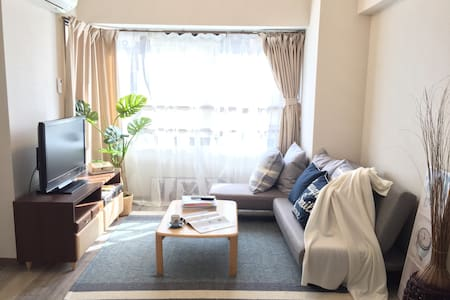 Beautiful apartment in Fukuoka - Apartmen