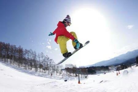 Resort mansion for winter sports - みなかみ