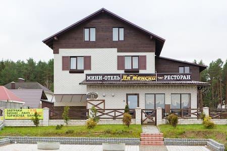 Мини-отель Гасцiнны двор Ля Менска - Bed & Breakfast