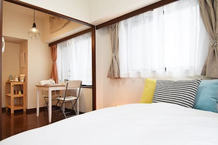 【NEW】Cozy Room|駅徒歩4分|FREE P-WiFi & Organic Tea - Shibuya-ku - Appartamento