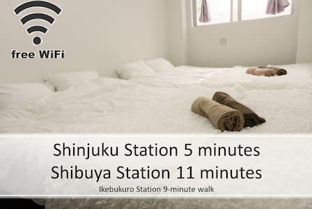 5 minutes to Shinjuku +PocketWifi