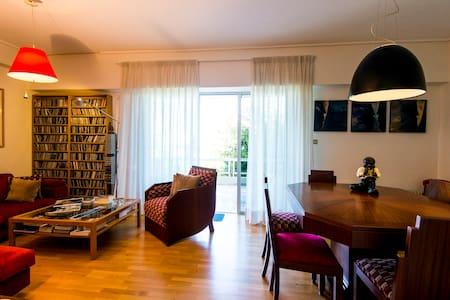 Varkiza jazz green appartment , beach 5 min - Vari - Apartment