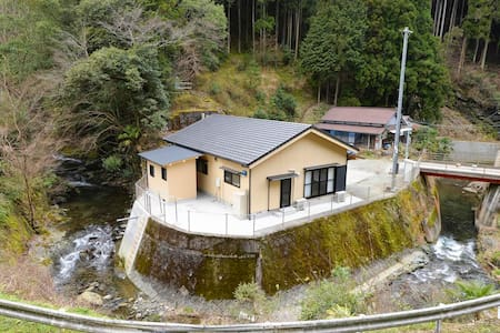 Guesthouse 4km from MT. YOSHINO/River and Mountain - Rumah
