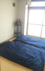 SOHO ASAHIKAWA - Lägenhet