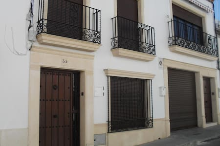 Casa en el centro de santaella - Santaella - Rumah