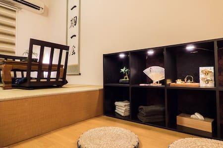 T/(東) 4min Kyoto sta & free - Appartement