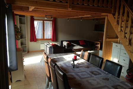Charmant chalet 6pers GERARDMER - Chalet