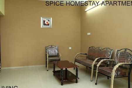 Spice Homestay Apartment - Daire