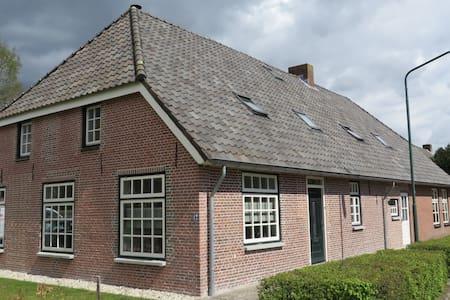 De Nieuwe Stal - Heeswijk Dinther - Apartamento