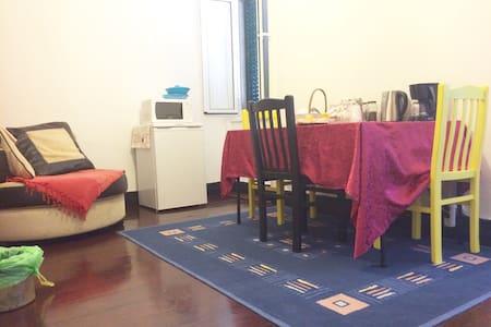 2 Guests ** Double bed** - Ponta Delgada - House