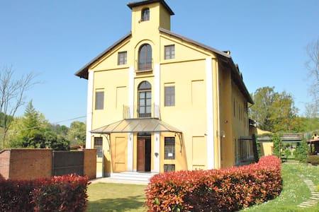 Vacation in Piedmont - Asti - Villa