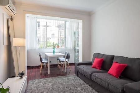 中山公园温馨舒适小屋 near 龙之梦家乐福 Cozy flat in zhongshan park - Shanghaï - Appartement