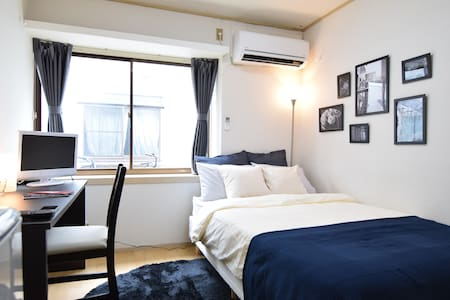 Value Price!Free Pocket Wifi,2people - Apartment
