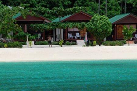 PP SAND SEAVIEW  *SEA VIEW FAMILY* - Phi Phi Islands