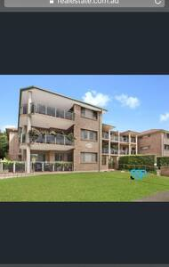 Centrally located 2b/r apartment - Gymea - Apartment