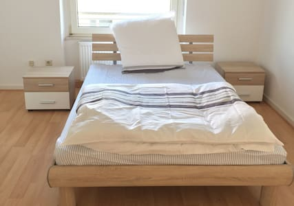 Awesome room in city centre - Kaiserslautern - Leilighet
