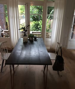 Lovely appartment with garden - Rotterdam