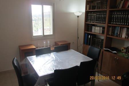appartement bien situé - Lakás