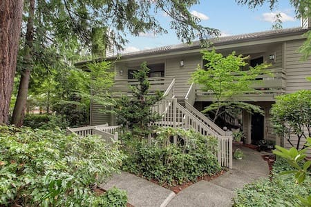 Wooded Downtown Oasis - Bellevue