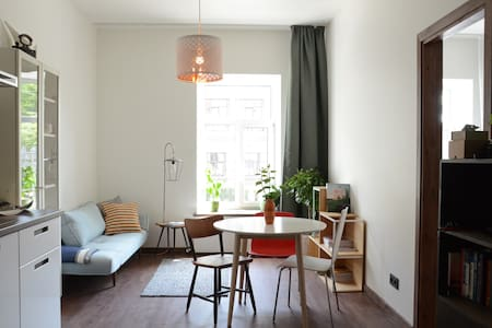 Small & Cozy Vacation Apartment - Wohnung