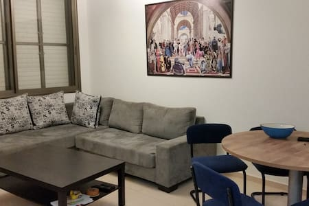 NEW & Refurbished 2BR Apt @ Herzeliya City Center - Herzliya - Wohnung