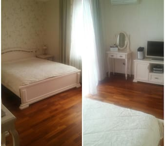 Большая уютна комната рядом с парком - Lakás
