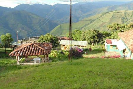 Finca La Palma - La Merced - Casa