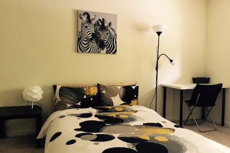 Cozy and private room/bath near Emory - Decatur - Apartemen