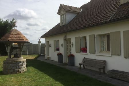 Chambres d'hôtes tout confort en pleine nature - Guizancourt