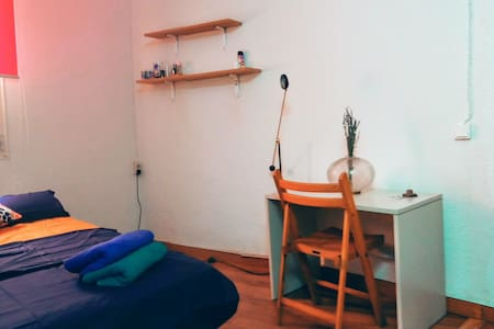 Nice room in Barcelona Center - Apartment