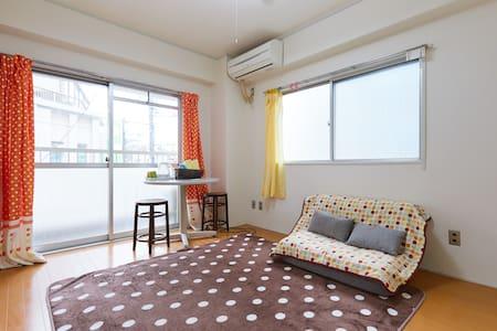 二俣川駅徒歩2分。横浜まで11分のワンルームアパートです(^-^) - 横浜市 - Apartment