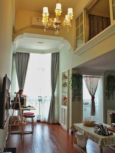 和光,不同尘 - Chengdu - Apartment