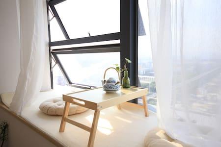 随居Home.6 五缘湾loft挑高公寓 近帆船游艇码头 - Appartement