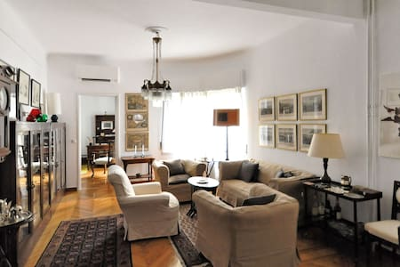 Elegant Boutique Apartment Athens Kolonaki - Athen