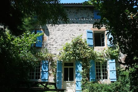 Chambre Francais voor 2 of 3 personen - Saint-Germain-de-Confolens