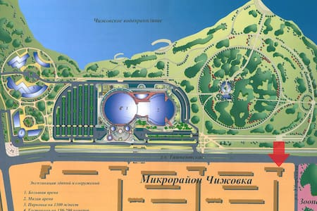 Chyzhovka-Arena 450m, max 6 guests - Minsk