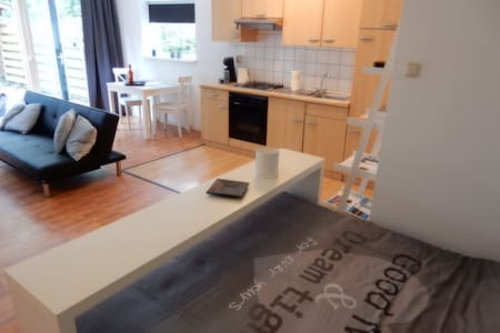 Private studio, near station & city - Alkmaar