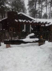 The Cottage B&B - Ruidoso