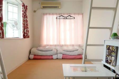 Open sale!4min station-Ikebukuro(池袋)Sakura House#2 - Apartament